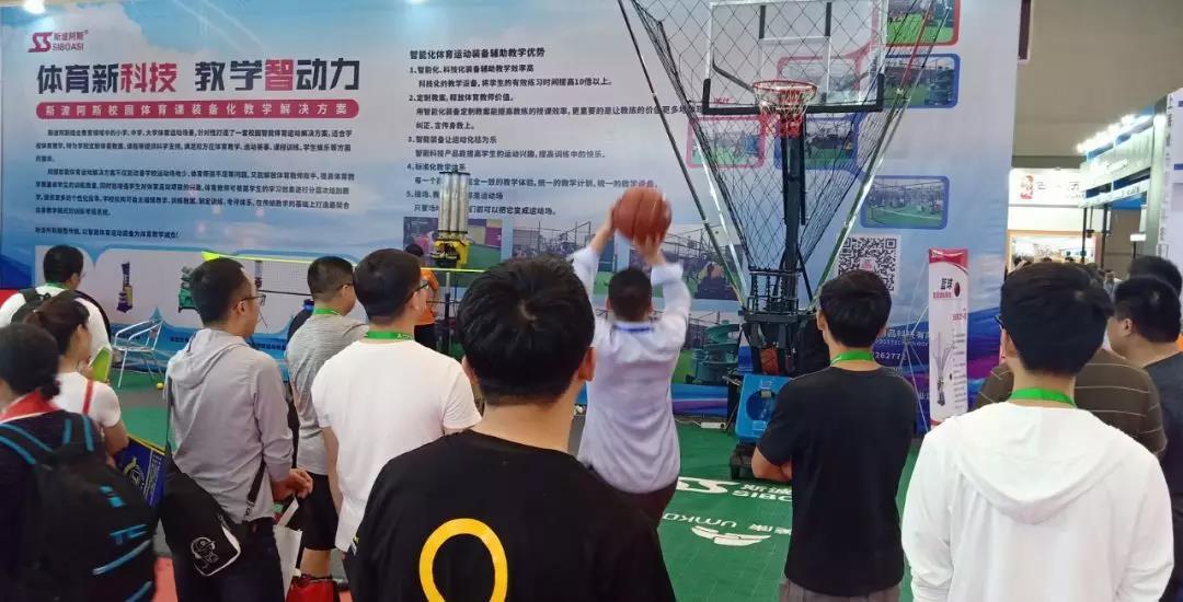 basketball automatic shooter