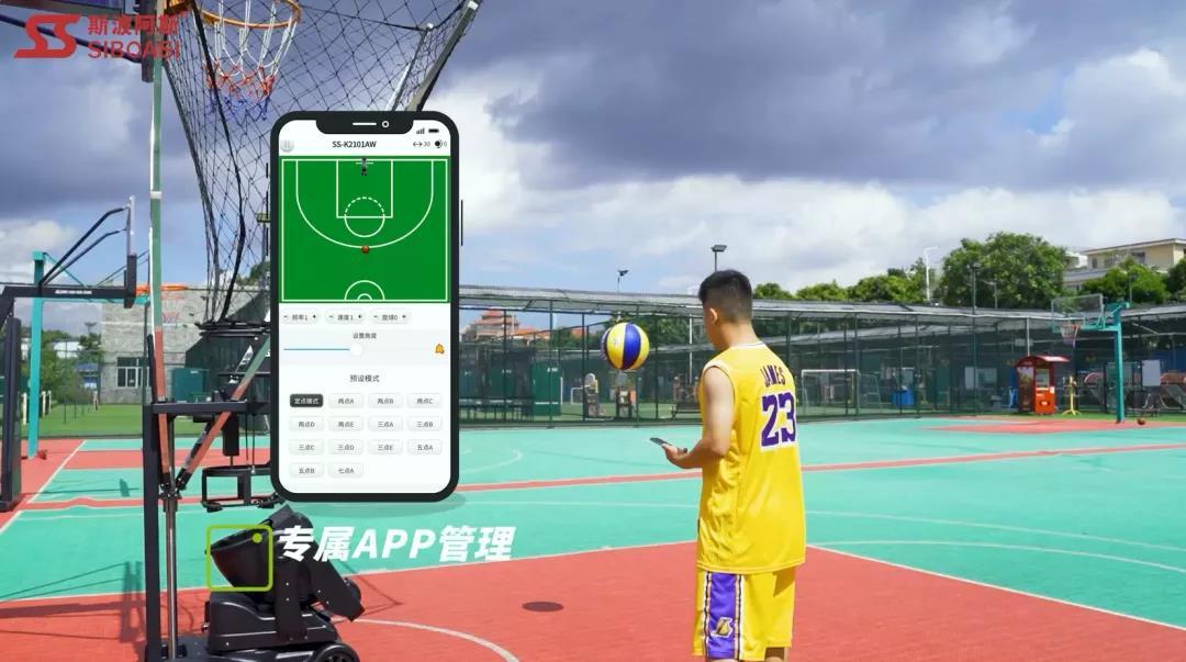 basketball machine with app