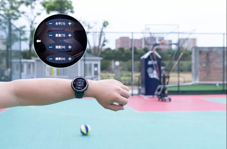 basketball machine with watch