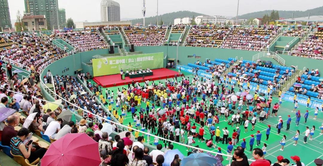 tenis training machine siboasi